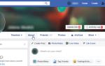 Как скрыть свой день рождения от друзей на Facebook