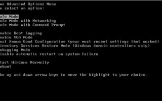 Как войти в безопасный режим в Windows 7, Vista и XP