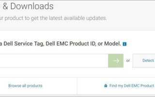 Что такое драйверы Dell Detect