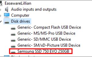 M.2. Загрузка и установка драйверов в Windows 10/7