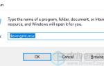 Как обновить драйверы видео в Windows 10. Легко!