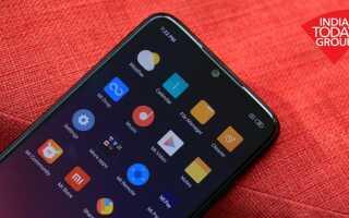 Телефоны Xiaomi с MIUI заполнены рекламой, но вы можете использовать эти шаги, чтобы заблокировать их