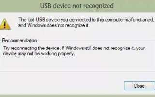 Внешний жесткий диск Seagate не отображается в Windows 10