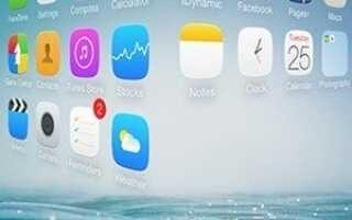 Лучшие приложения для установки после джейлбрейка вашего iPhone [июнь 2019]