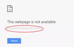 Как исправить ошибку DNS_PROBE_FINISHED_BAD_CONFIG. Без труда!