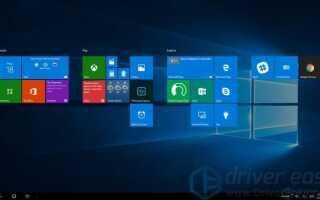 Режим планшета Windows 10: все, что нужно знать