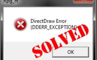Ошибка DirectDraw