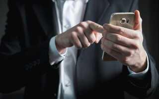 Как включить телефон Android с сломанной кнопкой питания
