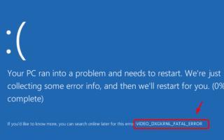 Видео Dxgkrnl Фатальная ошибка Синий экран на Windows 10 [Исправлено]