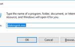 Шаг за шагом исправить ошибку SSD, не отображающуюся (без потери данных)