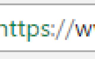 Установите Nginx и настройте SSL — учебник