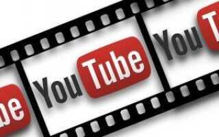 Как исправить зависание YouTube