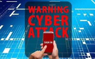 Удалить вирус с вашего телефона Android (100% работает)