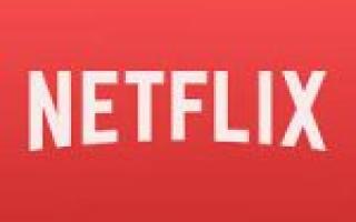 Аудио Netflix не синхронизировано на ПК