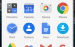 Как скрыть приложения на телефоне Android без рута