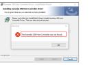 Исправлено: ASMedia USB Host Controller не был найден на Asus