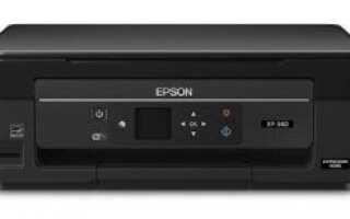Принтер Epson не печатает (7 исправлений)