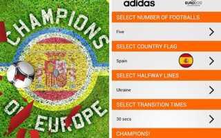 [Android App] adidas EURO 2012 LiveWallpaper: отличные обои для любых футбольных фанатов