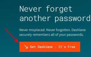 Как исправить: я забыл свой пароль / пароль для iPad