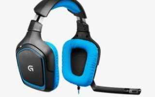 Logitech G430 Gaming Headset — скачать драйвер