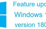 Не удалось обновить функцию до Windows 10 версии 1803