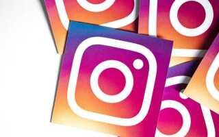 Как увеличить пост в Instagram