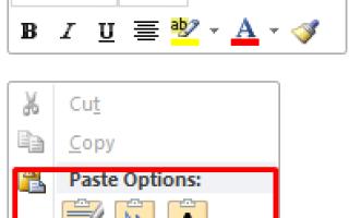 Как вставить без форматирования