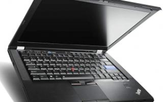 Загрузка и обновление драйверов для Lenovo T420 для Windows [легко]