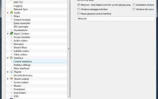 Как отобразить текст песни в VLC Media Player