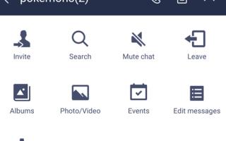 Как изменить имя группы в приложении Line Chat