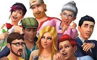 Как исправить Sims 4 не будет открытой проблемой