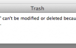 Как удалить iTunes на Mac