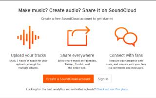 Что такое Soundcloud и что он может для меня сделать?