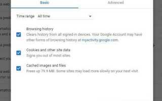 Chrome продолжает зависать при просмотре видео на YouTube — что делать