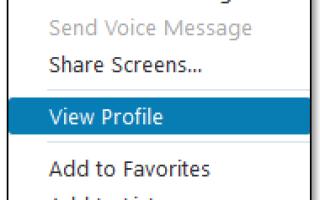 Как найти кого-то в скайпе