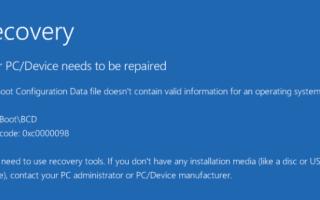 Как исправить ваш компьютер / устройство нуждается в ремонте