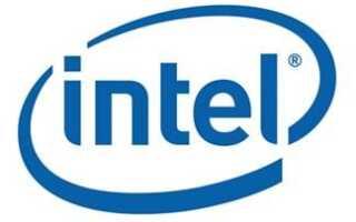 Обновление драйверов Intel для Windows (когда и как)