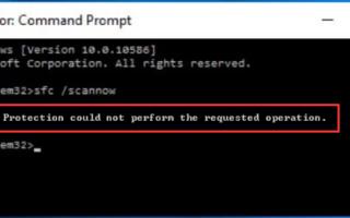 Windows Resource Protection не может выполнить запрошенную операцию