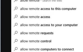 Настройка подключения к удаленному рабочему столу (RDC) в Windows 10