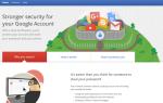 Как использовать Google Authenticator с ПК