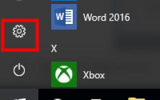 Клавиатура ноутбука Acer не работает