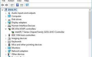 Загрузка и обновление драйверов SATA для Windows [Easy Steps]