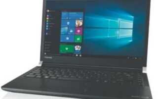 Загрузка и обновление драйверов Toshiba Satellite в Windows