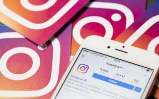 Считает ли Instagram несколько просмотров одного и того же человека?