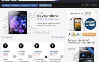 Лучшие сайты для бесплатных Android рингтонов без регистрации пользователя