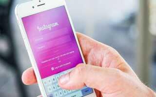 Как разместить живое фото в Instagram