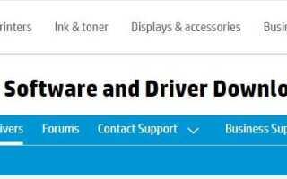 Загрузка и обновление драйверов ноутбуков HP в Windows 10/8/7