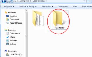 Легко создайте ZIP-файл для Windows 7 и Windows 10