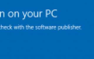 Это приложение не может работать на вашем компьютере