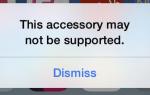 Как исправить 'Этот аксессуар может не поддерживаться' Ошибка на iPhone